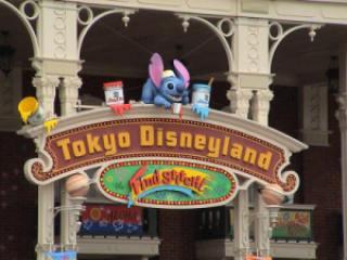 96f48 midia tokyo disneyland - As atrações turisticas mais visitadas do mundo