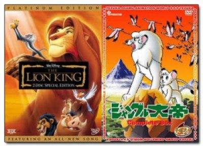 """2a18b lion2 - O verdadeiro Rei Leão? O reino de """"Kimba"""" O Rei Leão Branco"""
