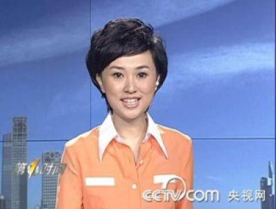 b158c telejornais7 ccctv china - Qual o telejornal mais visto do mundo?