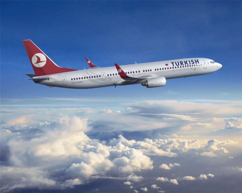 71a7d 22 turkishair - Ranking: As 30 Companias aéreas mais pontuais do mundo