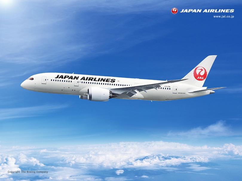 872cb 9 jal - Ranking: As 30 Companias aéreas mais pontuais do mundo
