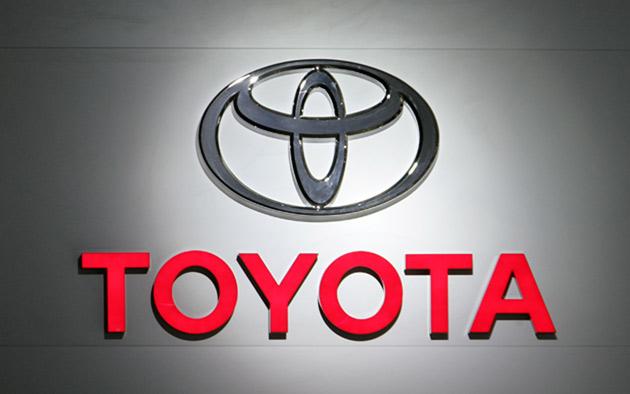 8dd14 toyota motor corporation logo - Toyota faz parceira estatégica com o aplicativo Uber