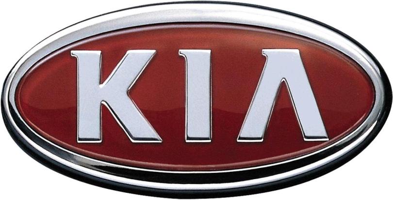 8fd37 kia logo - Kia mesmo com a crise aposta no mercado brasileiro