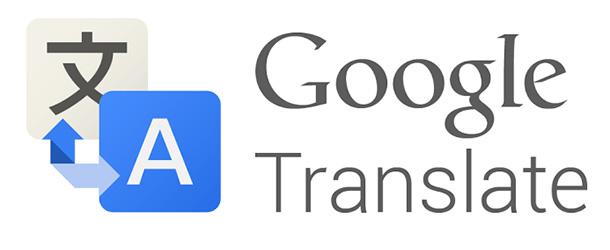 c37a8 google tradutor com audio online 3 - Google Tradutor traduz agora mais de 100 idiomas
