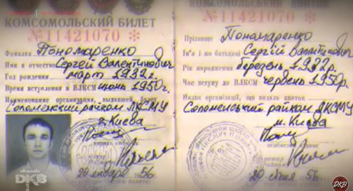 1d757 kiev 7 - O Incrível caso de Sergei Paramarenko: O viajante do tempo que desapareceu